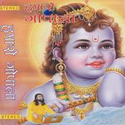 Hamaro Gopala Songs