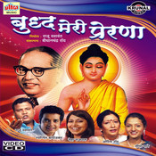 Buddh Meri Prerana Songs