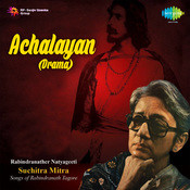 Achalayan (drama) Songs