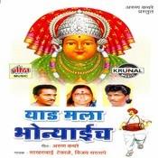Yaad Mala Bhonyaich Songs