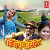 Ghap Ghap Ghotala Songs