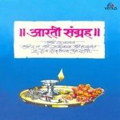Aarti Sangrah- Marathi Songs