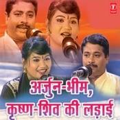 Arjun-Bheem,krishna-Shiv Ki Ladaai Songs