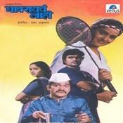 Ghabraycha Naahi Songs