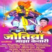 Jotiba Majha Kaivari Songs