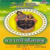 Jai Pyare Shrinathji- Gujarati Songs