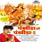 Tere Hi Naam Ka Main Pujari Song
