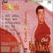 Kebri Guebali Songs