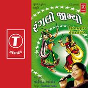 Mataji Na Dakla Vol.1 Songs