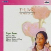 Bhaonra Rey Ham Pardesi Log - Thumri Song