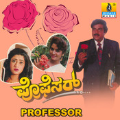 Professor (Original Motion Picture Soundtrack) Songs