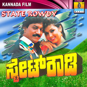 State Rowdy (Original Motion Picture Soundtrack) Songs
