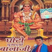 Poonch Bandraki Song