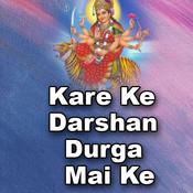 Kare Ke Darshan Durga Mai Ke Songs