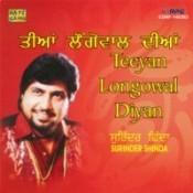 Teeyan Longowal Diyan Surinder Shinda Songs