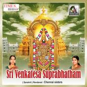 Sri Venkateswara Suprabhatham, Skanda Sasti Kavasam Tamil Songs