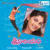 Sri Nilayam Songs
