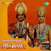 Shree Ramayan Songs