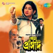 Path O Prasad Songs