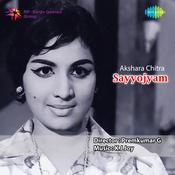 Sayyojyam Songs