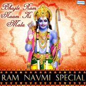 Bhajle Ram Naam Ki Mala - Ram Navmi Spl Songs
