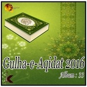 Ya Nabi Salam Alaika MP3 Song Download- Gulha-e-Aqidat 2016