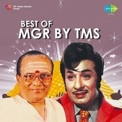Kaval tharuvai ganapathiye songs of vinayaga t m s songs download.