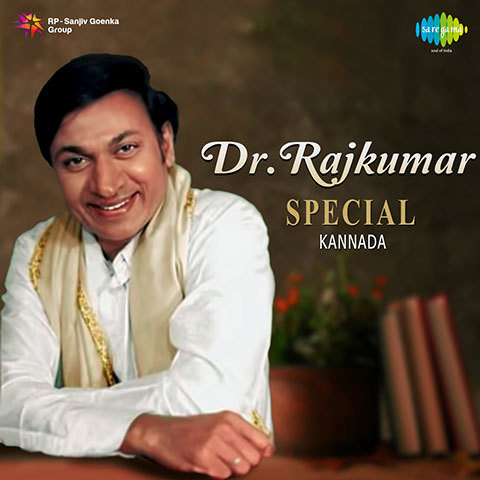 Dr. Rajkumar Hits Rajkumar All Movie Songs