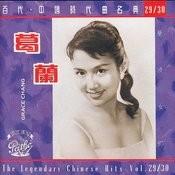 Man Bo Nu Lang Songs
