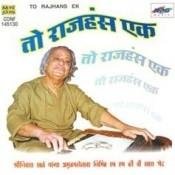 Jashas Tase Songs