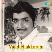Vandi Chakaram Songs