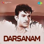 Darsanam Songs