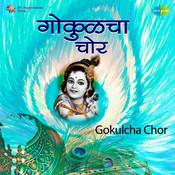 Gokulcha Chor Songs
