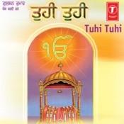 Aukhad Tero Naam Dayal Song