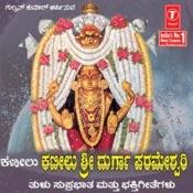 Katilu Sri Durga Parameshwari (Tulu Suprabhatam,Devotional Songs) Songs