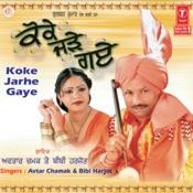 Koke Jarhe Gaye Songs