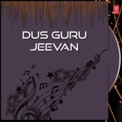 Dus Guru Jeevan Songs