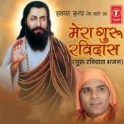Mera Guru Ravidas Songs