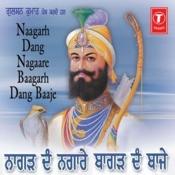 Naagarh Dang Nagaare Baagarh Dang Baaje Songs