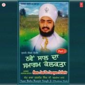 Naven Saal Da Samagam Part-2 Songs