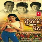 Phulei Jhia Songs