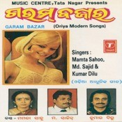 Garam Bazar Songs