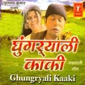 Ghungryali Kaaki Songs