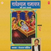 Radheshyam Ramayan(Shree Ram Janam) Songs