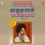 Jagat Guru Guru Nanak Deo Songs
