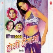 Holi Dhamaka-2004 Songs