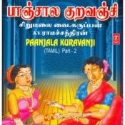 Paanjala Kuravanji - 2 Song