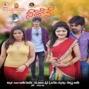 Prema Puttindile Song