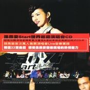 Sun Yan-Zi Start Concert Songs