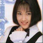 Ai Xiang Yang Guang Yi Yang Song